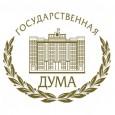 Рабочее совещание Комитета Государственной Думы Федерального Собрания Российской Федерации