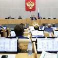 13 апреля 2021 года Государственной Думой принят в первом чтении проект федерального закона № 1115663-7 «О семеноводстве», внесенный Правительством Российской Федерации