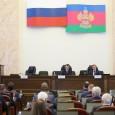 23 сентября состоялось выездное заседание аграрного комитета Совета Федерации.