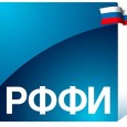 Министр науки назвал официальную причину отмены основного конкурса РФФИ