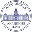 Доклад И.Г. Ушачева на заседании Президиума Российской Академии наук