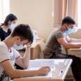 Экзамен по экономике
